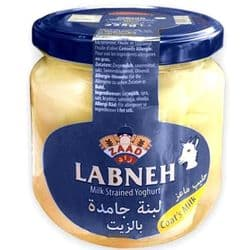 Labneh | Labna | Goat | Strained Yoghurt | Cheese | Buy Online | Middle Eastern Ingredients | UK