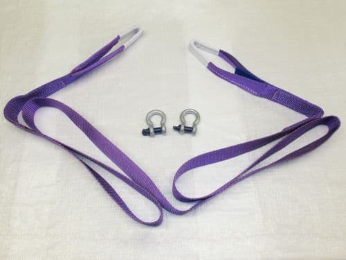 3 Ton ( 7 Ton Break ) Tow Straps & Kits ( Violet Heavy Duty Towing Recovery )